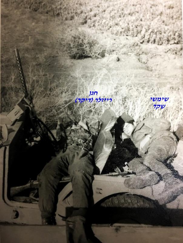 בג יפ מימין שמשי שקד וחנן רייזלר דיקר