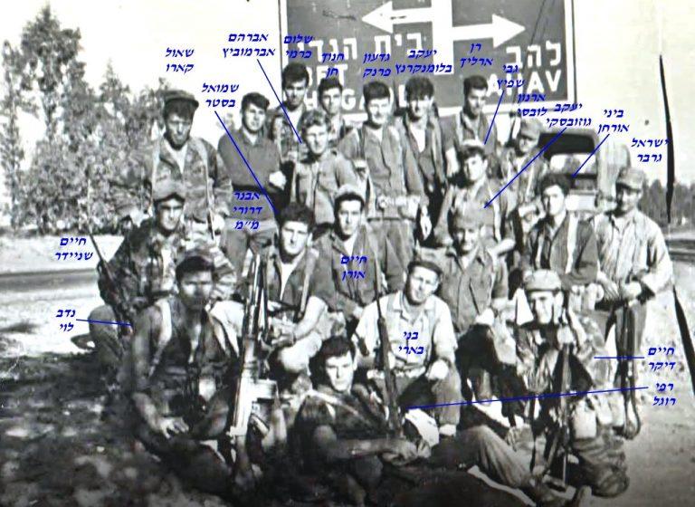 מאי 65 ומצטרפים שהגיעו לסיירת שקד מקורס טייס והשייטת