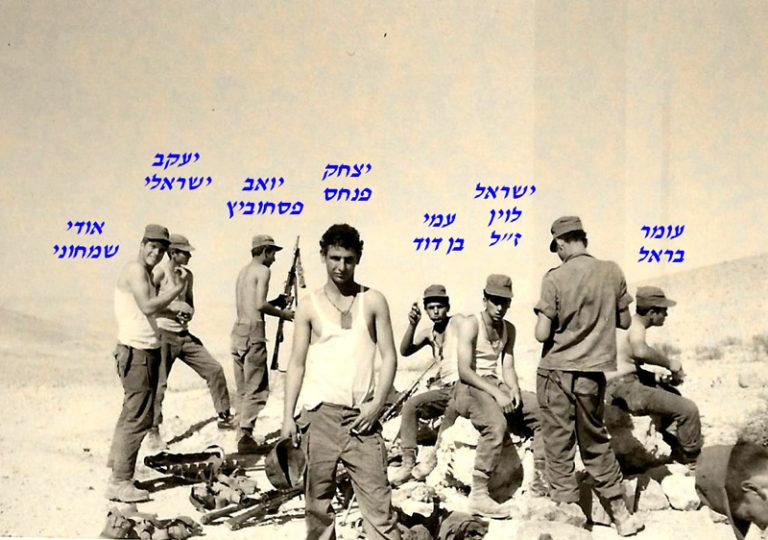 בראלישראל לוין ז לעמי בן דודיצחק פנחסיואב פסחוביץיעקב ישראליאודי שמחוני