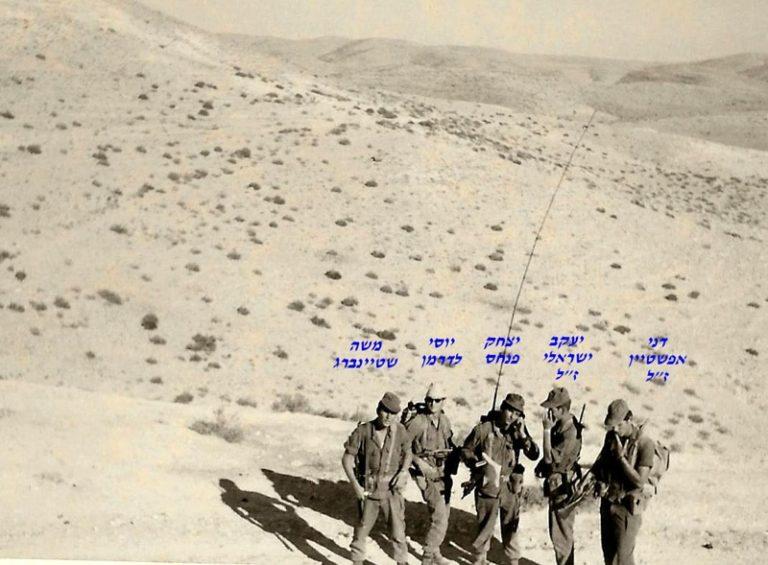 דני אפשטיין ז ליעקב ישראלייצחק פנחסיוסי לדרמןמשה שטיינברג
