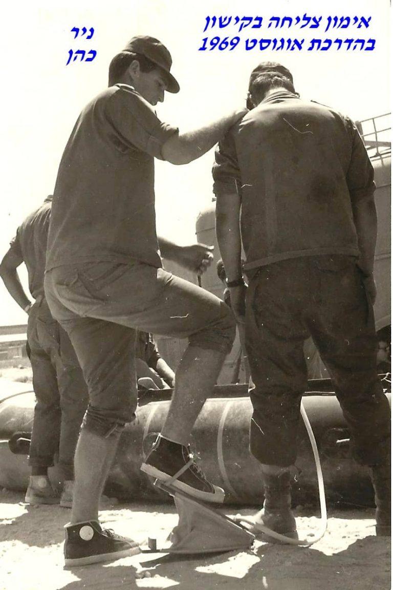 כהן אימון צליחה בקישון ניפוח סירה