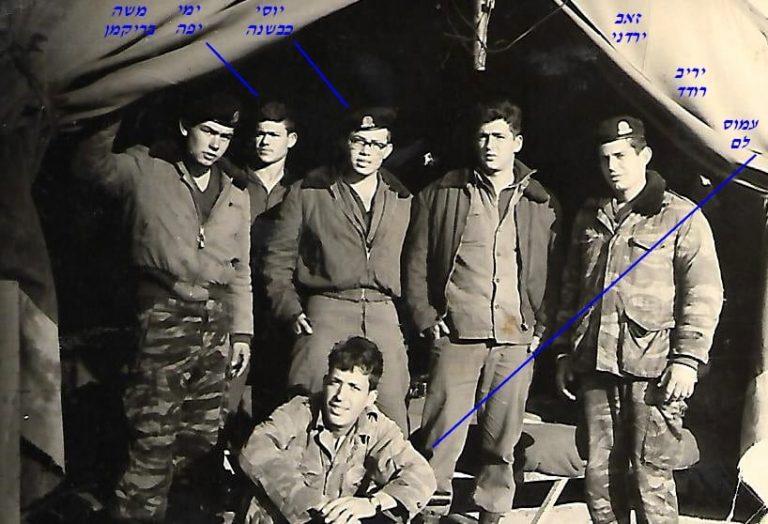 שקד אוגוסט 1965 רודד ירדני לם כבשנה יפה בריקמן