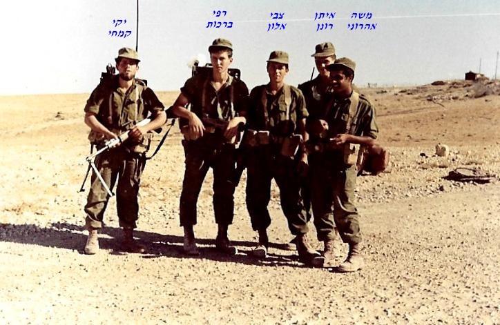 שקד אימון לוחם מחזור פברואר 1969
