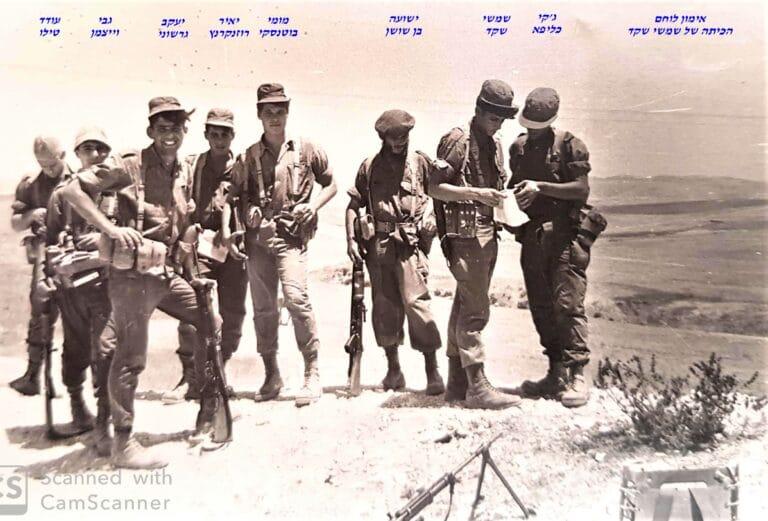 שקד אימון לוחם פברואר 1968