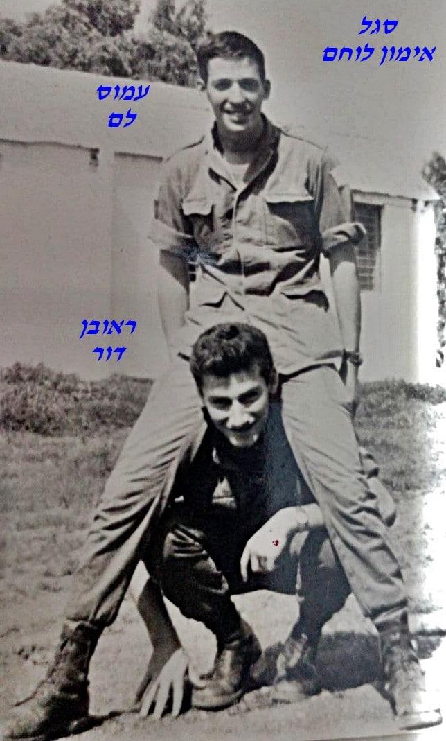 שקד הדרכת מחזור נובמבר 67 1