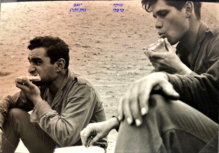 שקד יואב גולן ושוקה כרמלי מחזור אוגוסט 1965