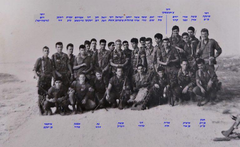 -שקד-מחזור-נובמבר-1965-1