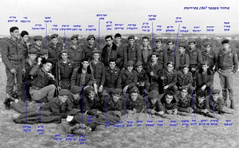 שקד מחזור נובמבר 1967 בטירונות צנחנים