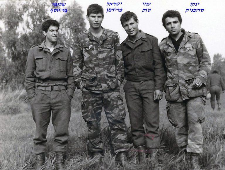 שקד מחזור נובמבר 67 סדובניק טוק פרידמן בר יוסף