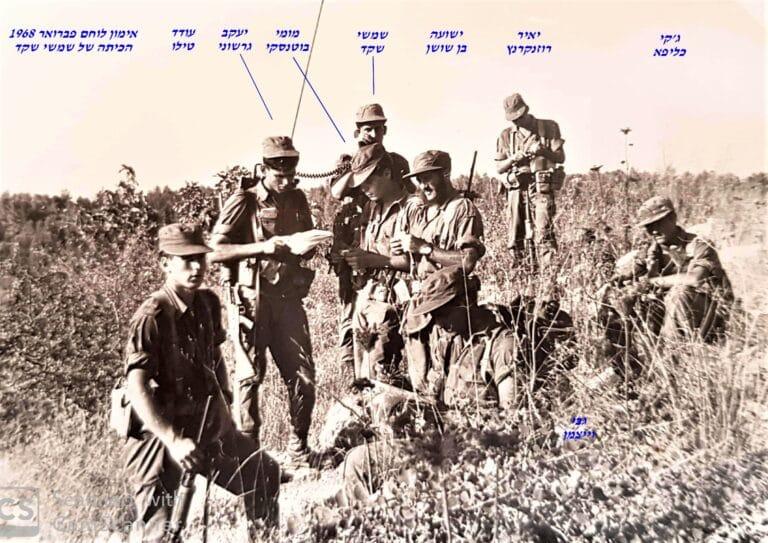 שקד מחזור פברואר 1968 אימון לוחם