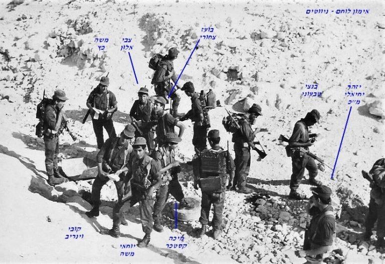 שקד מחזור פברואר 1969 אימון לוחם ניווטים