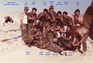 שקד מחזור פברואר 1969 אימון לוחם