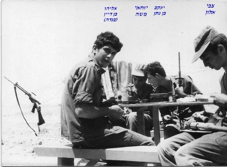 שקד מחזור פברואר 1969 1