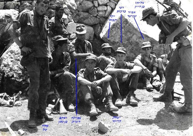 שקד ניווטים מחזור פברואר 1969 אימון לוחם