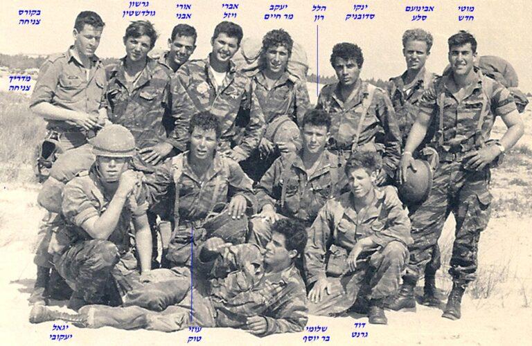 שקד קורס צניחה מחזור נובמבר 1967