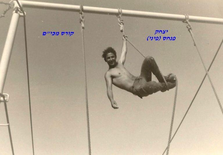 מכים יצחק פנחס