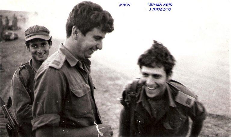 שקד צוחקים לפני מבצע ויקטוריה מוסא אברהמי ואיציק 1