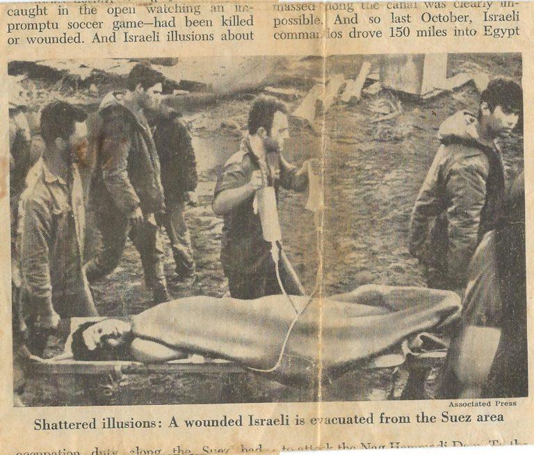 פצוע מציר טמפו מלחמת ההתשה