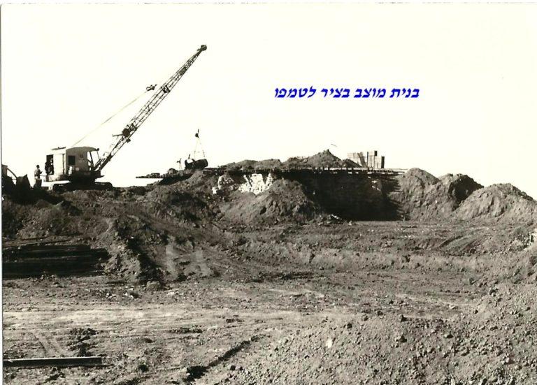 ג מלחמת ההתשה בנית מוצב בתעלה