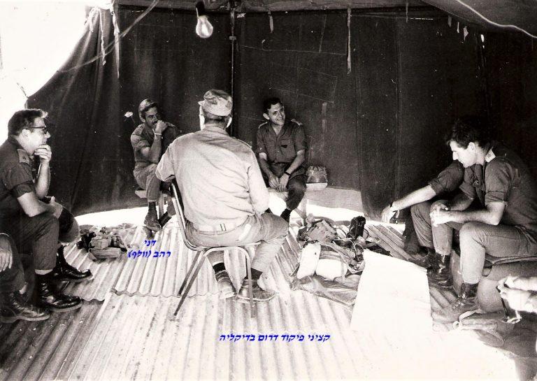 פיקוד דרום בדיקליה לפני מבצע ויקטוריה עם דני מפקד סיירת שקד