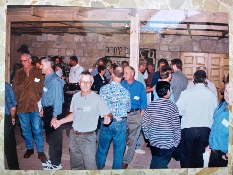 פברואר 70 נפגשים ביקב בקיסריה