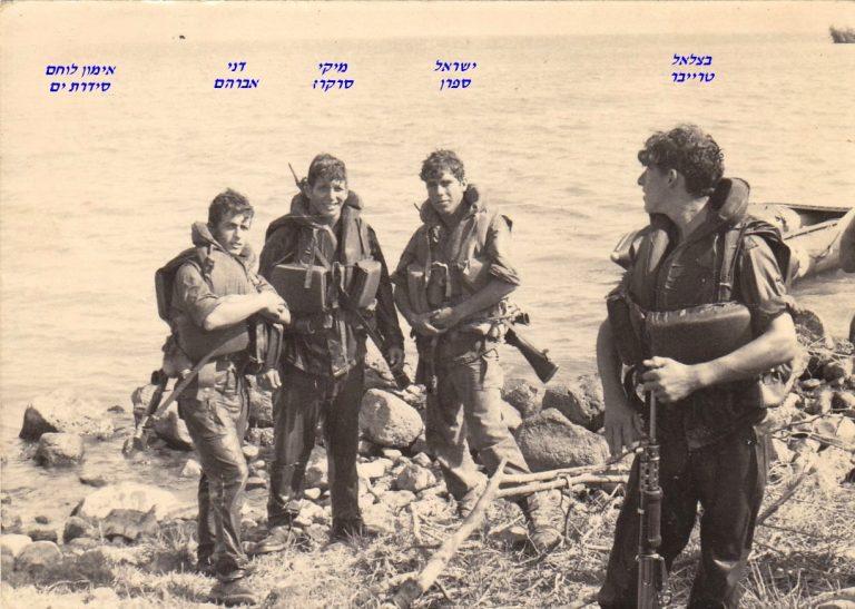 שקד אימון לוחם פברואר 70 סידרת ים