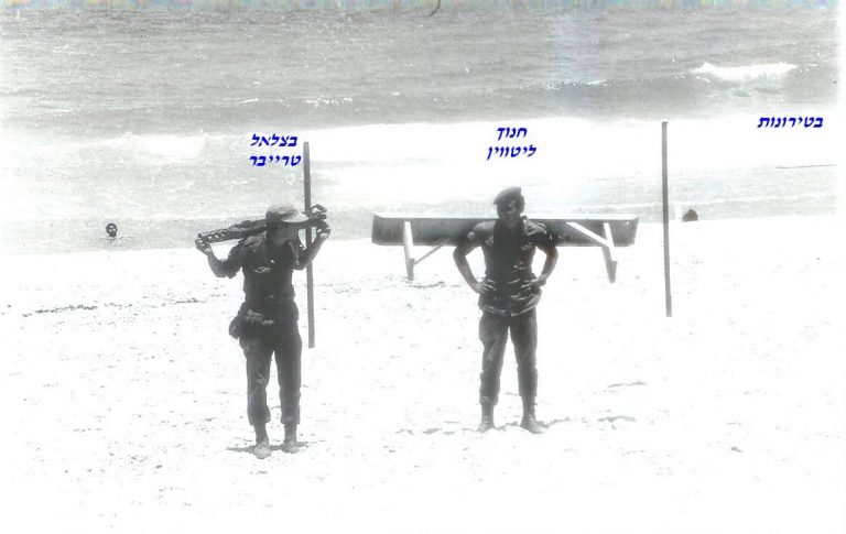 שקד חנוך ליטווין ובצלאל טרייבר בטירונות