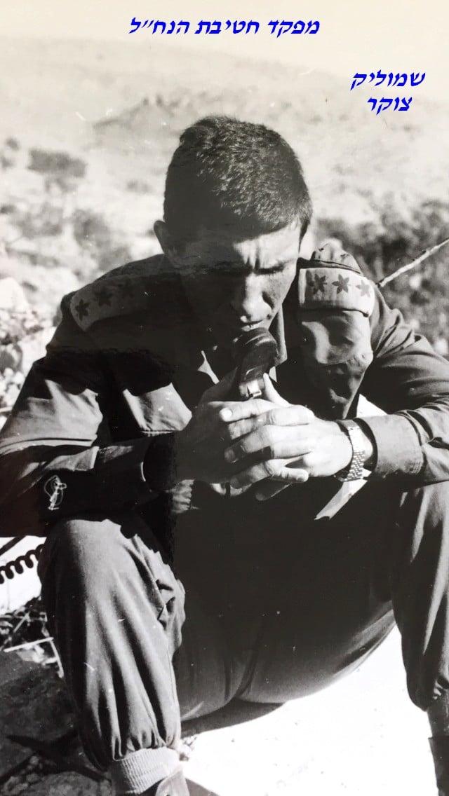 צוקר מפקד חטיבת הנחל