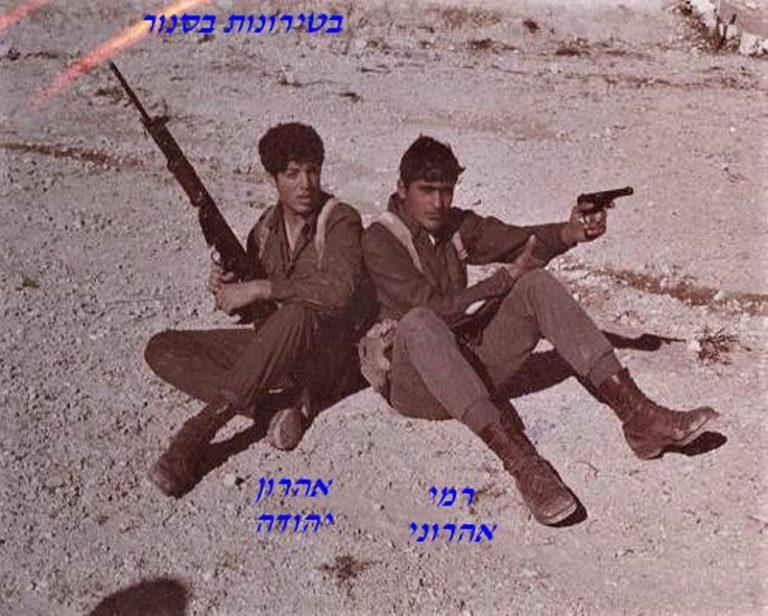 בסנור רמי אהרוני ואהרון יהודה