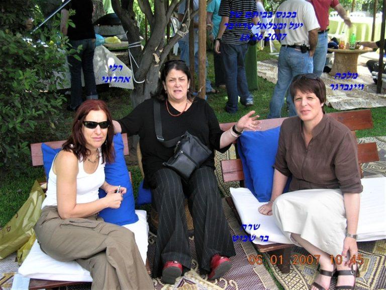 ויינברגרשרה בר שביטרלי אהרוני בביתם של יעל ובצלאל טרייבר 16.06.2007