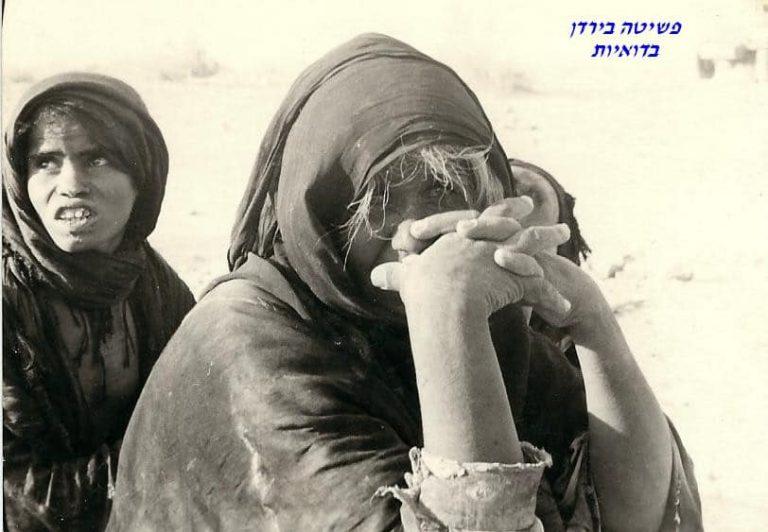 בפשיטה ממונעת בירדן 1968