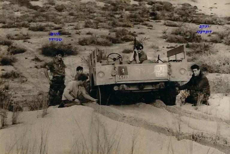 שלישית עטלף 22.01.1966 בזיקים טיול בשטח