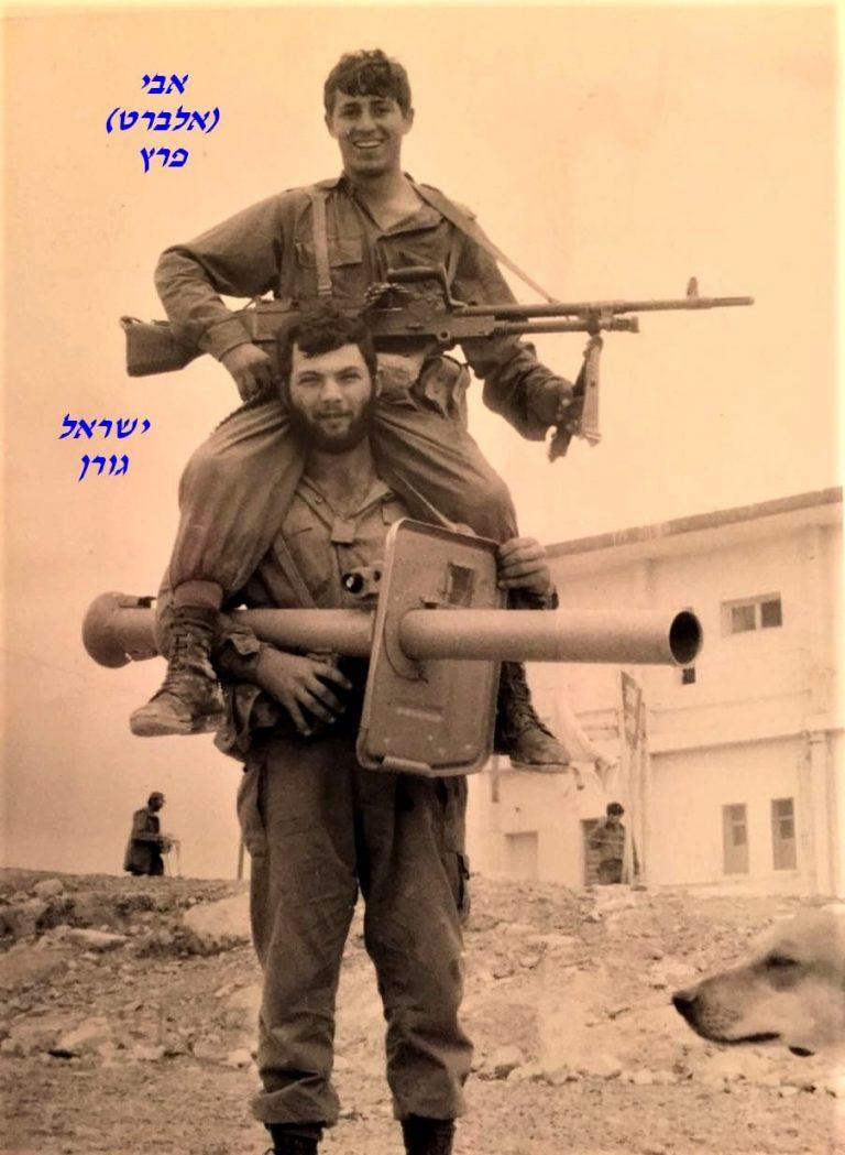 אלברט פרץ על הגב של ישראל גורן