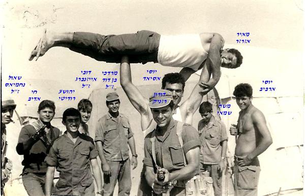 לוחם ארביב שמאי רזניק אסיאד אזרזר בן דוד אייזנברג רודיטי אדיב נחמיאס 1