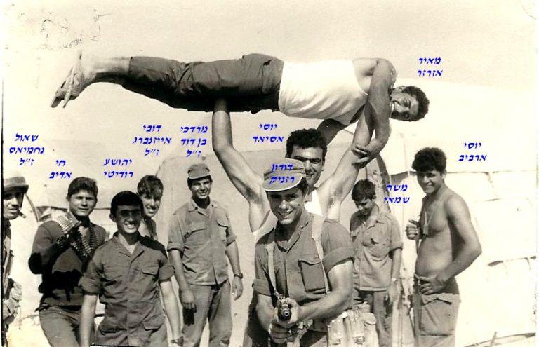 לוחם ארביב שמאי רזניק אסיאד אזרזר בן דוד אייזנברג רודיטי אדיב נחמיאס