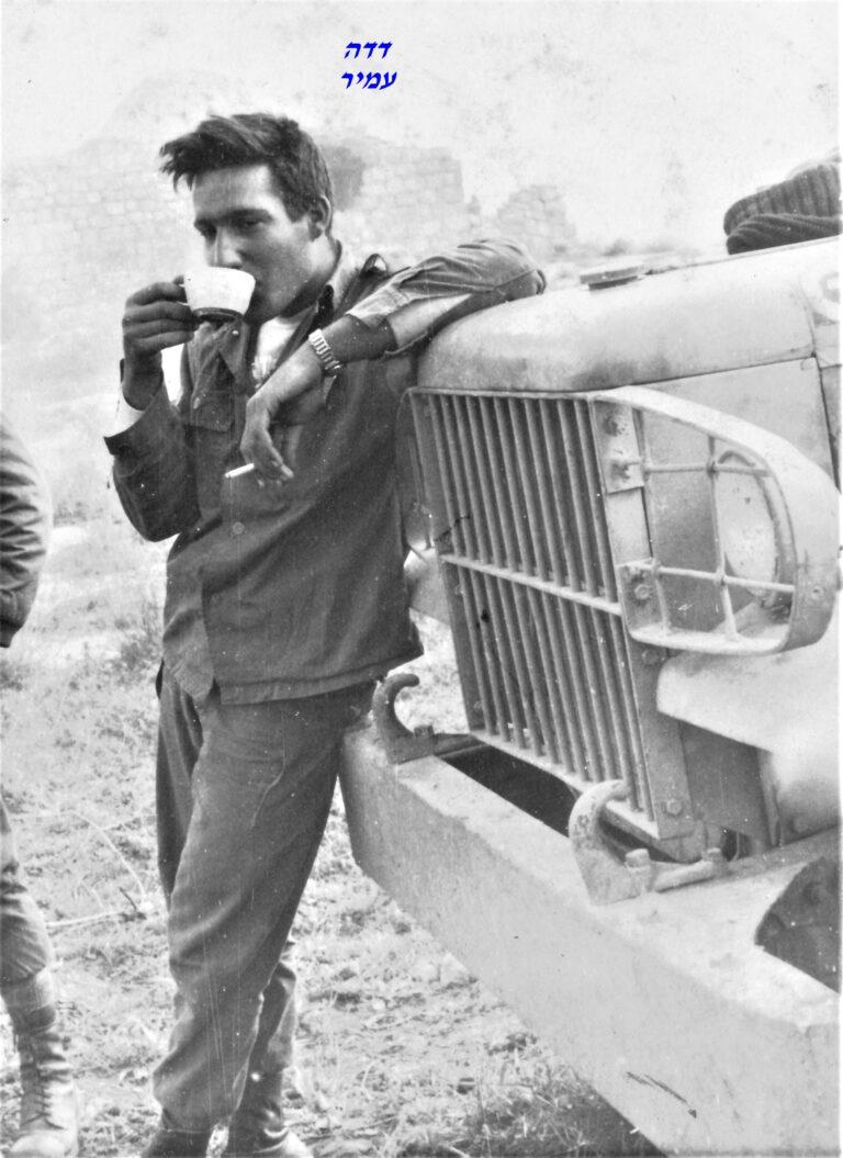 שקד דדה עמיר ליד הקומנדקר 1963