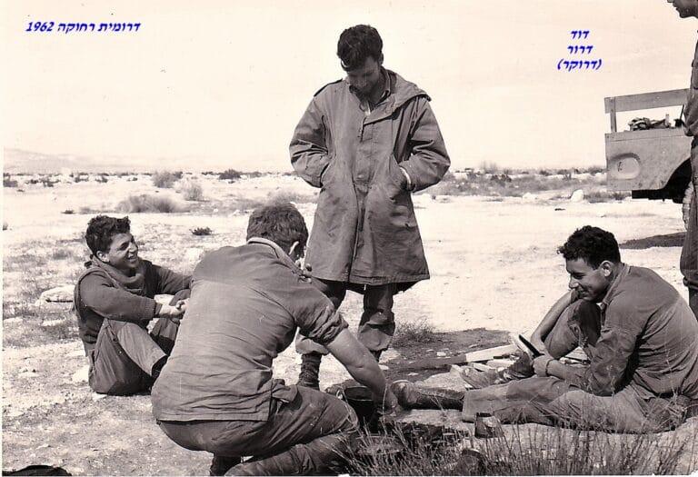 שקד דוד דרור דרוקר 1962