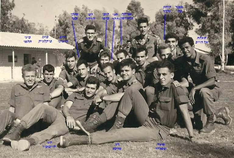 שקד קציני היחידה 1967 בבסיס משמר הנגב