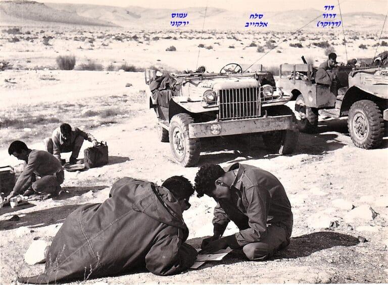 דרור דרוקר סלח אלהייב עמוס ירקוני 1962 דרומית רחוקה סיירת שקד