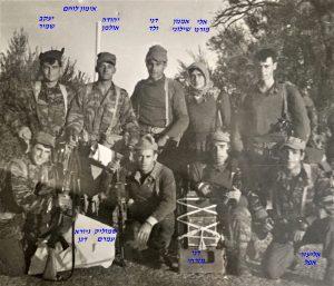 -שקד-מחזור-אוגוסט-1966
